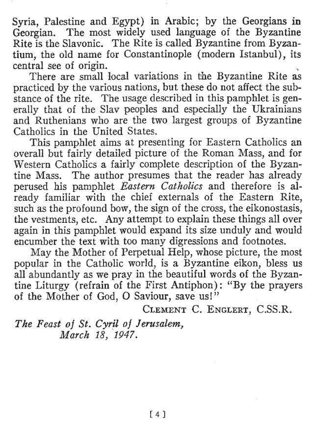Comparison of Roman Byzantine Mass 3