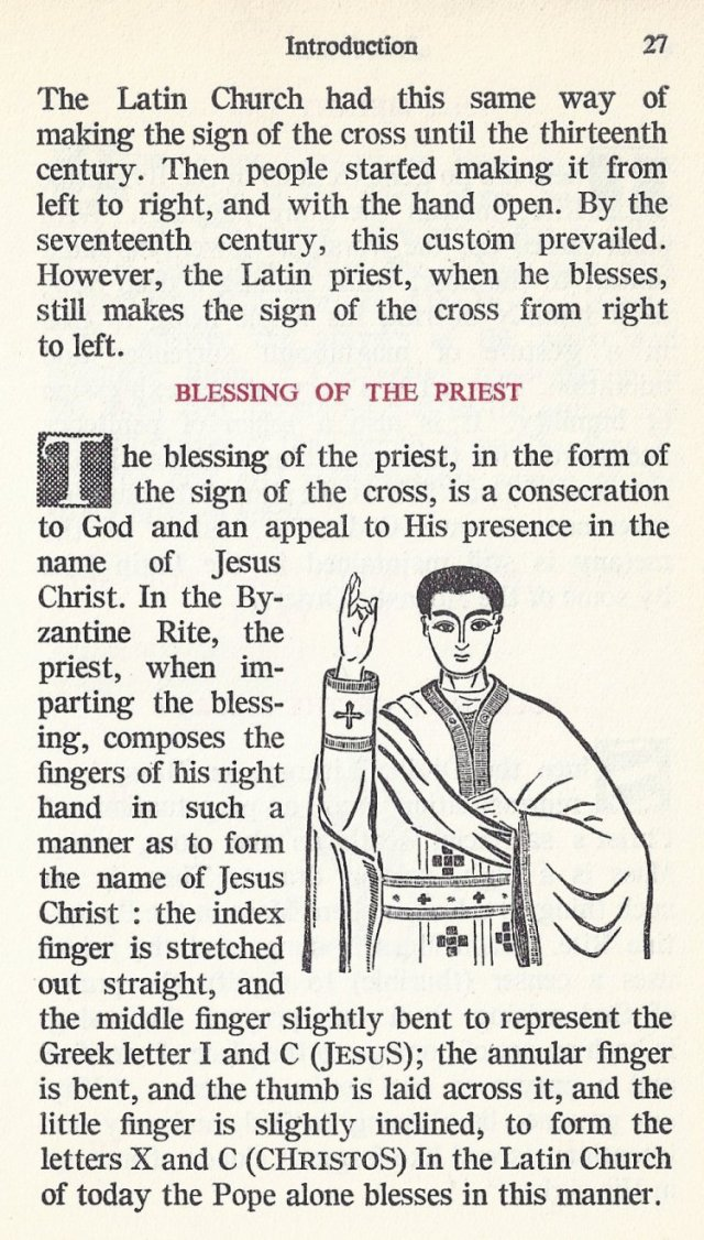 Introduction Byzantine Missal 16