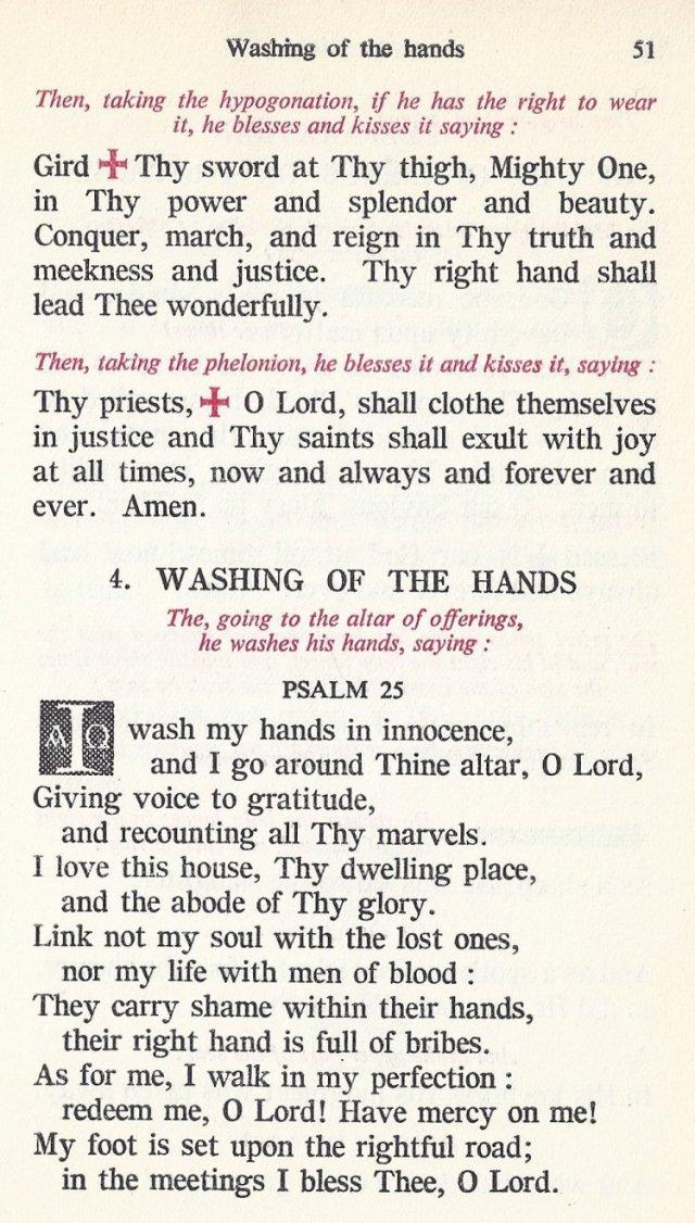 Preparation Divine Liturgy 17