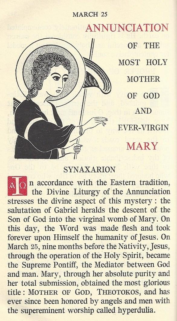 Byzantine Annunciation 1
