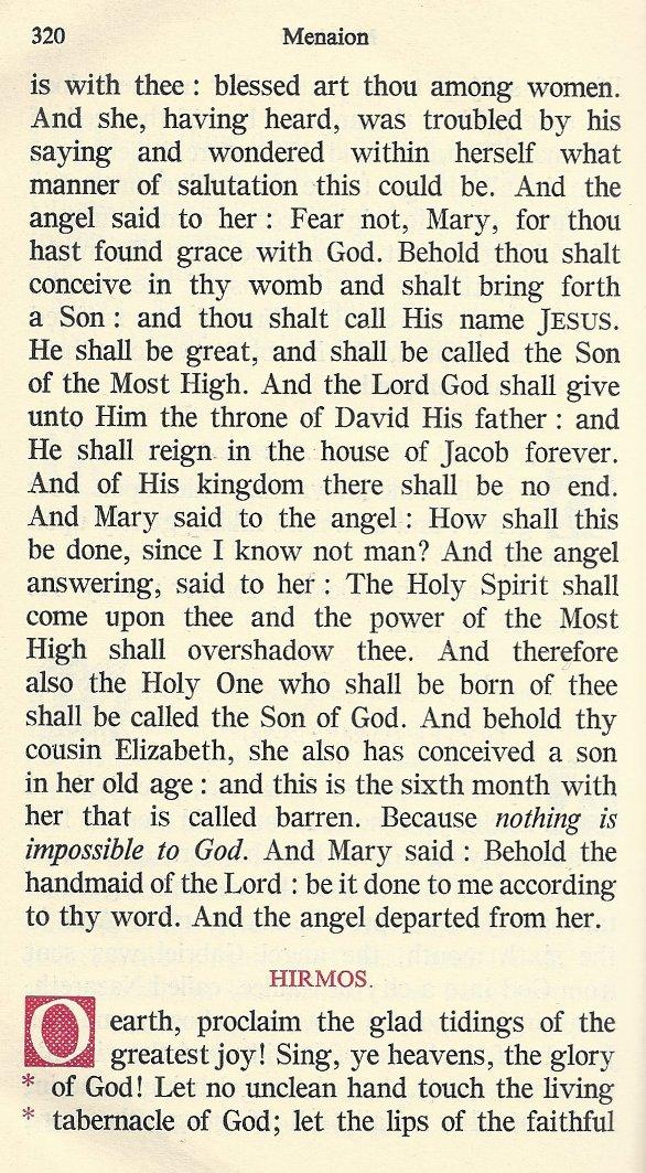 Byzantine Annunciation 5
