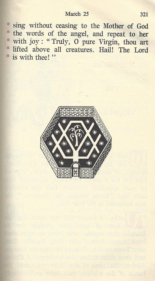 Byzantine Annunciation 6